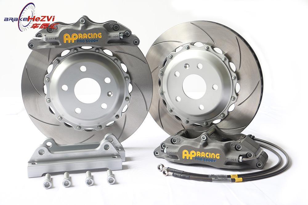 AP Racing CP5040 刹车套装