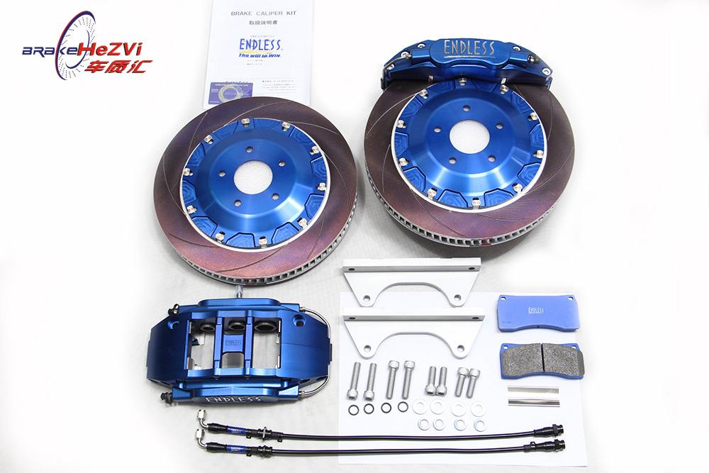 ENDLESS EC605-370 三菱EVO六代 CP9A 刹车套装