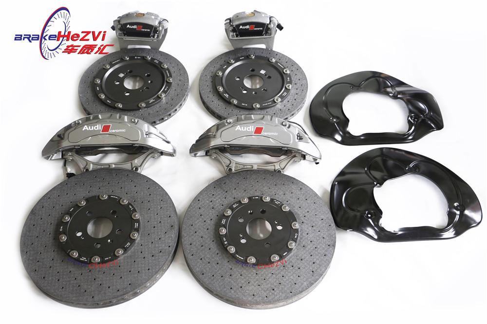 brembo 奥迪RS7碳陶瓷刹车 全原装进口套件