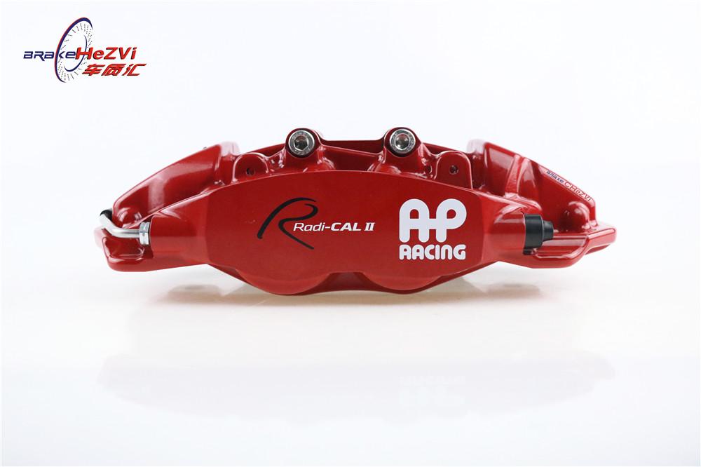 AP Racing CP9540 四活塞 刹车卡钳