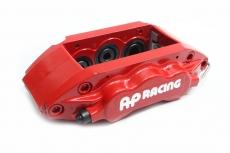 AP Racing CP7040 原装正品 六活塞 刹车卡钳
