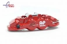 AP Racing CP8530 原装进口 四活塞 刹车卡钳