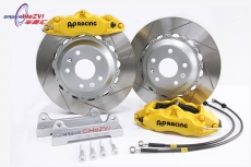 AP Racing CP9200 黄色定制 刹车套装