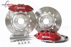 AP Racing CP9040 六活塞 刹车套装