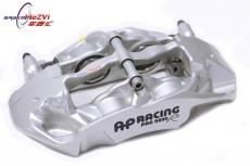 AP Racing CP9440 四活塞 刹车卡钳 银色