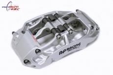 AP Racing CP9660 六活塞 刹车卡钳 银色
