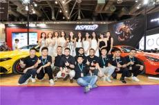 INSPEED刹车品牌正式登陆苏州GT Show